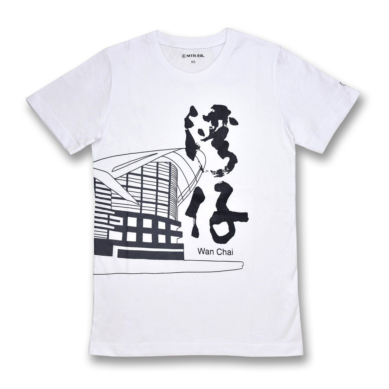 Souvenir T Shirt Design
